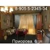 Квартиру на час для приятного отдыха сдаю Москва Войковская