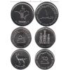 Монеты Объединённые Арабские Эмираты (ОАЭ)