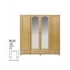 Очень хорошая и качественная мебель из дерева, ЛДСП, МДФ, матрасы.
