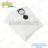 Одноразовые синтетические мешки - пылесборники для пылесоса Bosch GAS 25 (5 шт.)