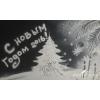 Песочное шоу и снежная анимация в Москве