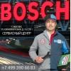 Предлагаем ремонт стиральных машин bosch
