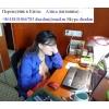 Предлагаю услуги переводчика и представителя в г. Шанхае и по всему Китаю