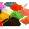 Производство порошковой краски. Оборудование из Китая.