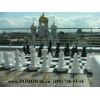 Шахматы,  шахматы большие, шахматы напольные,  парковые, гигантские, ростовые ша