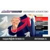Создание сайтов, интернет-магазинов, продвижение сайтов, контекстная реклама, социальные сети