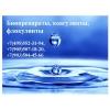 Средства для биологической очистки сточных вод и коммуникаций в быту и на производстве.
