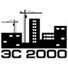 Услуги генерального подрядчика на строительство,  реконструкцию и ремонт