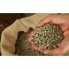 Зеленый кофе оптом, 399 руб за кг