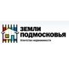 Услуги агенства недвижимости в Мытищах