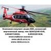 Выкуп - покупка акций вертолетный завод Казань