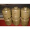 Покупаем противогазные фильтры марки: ДП-2 и ДП-4