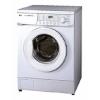 Продам стиральную машину LG бу