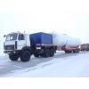 Перевозка негабаритных грузов, услуги и аренда трала.