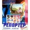 Дизайн и производство рекламы в Пензе