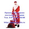 ДетПермь-детский прокат в Перми