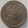 Куплю монеты 2003года ( 1руб,2руб,5руб )