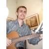 профессиональное обучение игре на гитаре