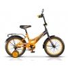 Продам новый велосипед ОРИОН складной
