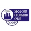 Цемент  в Пушкино с доставкой