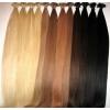Азиатские натуральные волосы для наращивания на капсуле