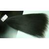 Индийские натуральные не окрашенные волосы для наращивания на трессе