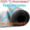 ленты конвейерные резинотканевые