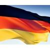 Подготовка к ЕГЭ и ГИА по немецкому языку