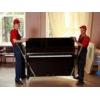 Акция на доставку пианино и рояля!