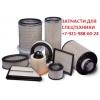 Фильтры топливные, масляные, воздушные и другие запчасти для спецтехники.