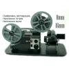 Оцифровка киноплёнок формата 8 и 16 мм