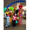 Клоуны на Ваш праздник