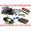 Оцифровка видеокассет, перезапись аудиокассет, перезапись видеокассет на современные носители.