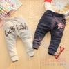 Новые штанишки для мальчиков и девочек