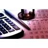 Курс  «Бухгалтерия, бухгалтерский учет и налогообложение»