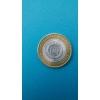 Монета Чеченская республика