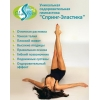 Восстановление после родов. Легкий фитнес в Тюмени