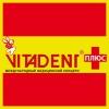Неотложная стоматологическая помощь в клинике Витадент Плюс