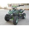 Детский бензиновый квадроцикл Мини АТV: модель X15