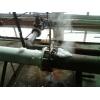 Сверхтонкая жидкая теплоизоляция
