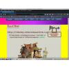 Установка операционных систем и программного обеспечения Linux
