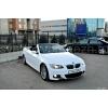 Машина белого цвета напрокат в Воронеже