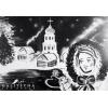 Снежное шоу в Воронеже