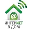 Домашний Интернет в Ярославле и области