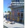 Продаем строительные леса, вышки тура стальные для фасадных работ г. Заозерск