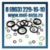 кольца круглые резиновые гост