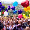 Организация и проведение выпускных праздников в Красноярске