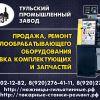 Покупка продажа ремонт токарных станков 1к62,  16к20,  16к25,  1к62д,  1в62,  1в